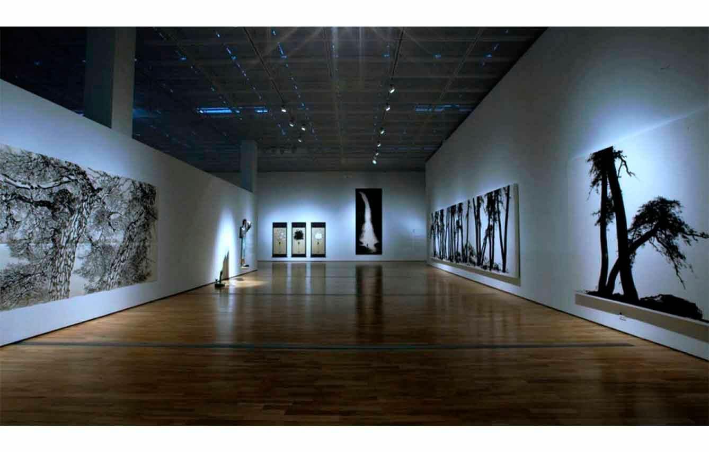 Museo de Arte Moderno y Contemporáneo (Seúl, Corea del Sur)