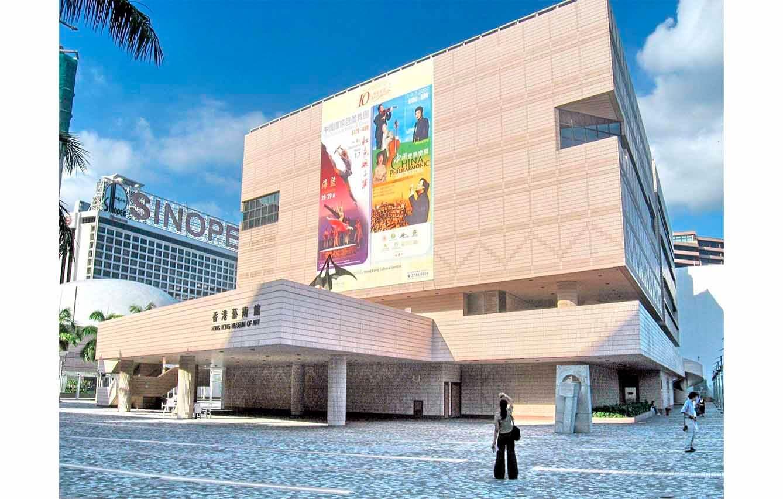 Museo de Arte (Hong Kong)