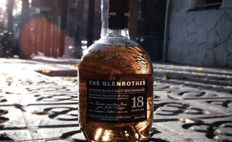 Highland Park y The Glenrothes, mejores whiskies del mundoSubtítulo