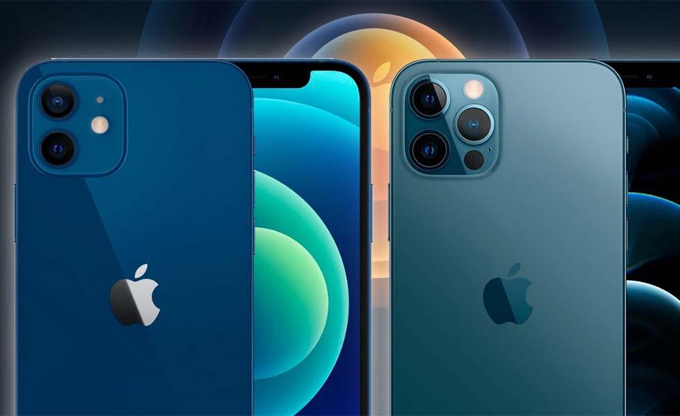 #AppleEvent: El iPhone 12 llega a MéxicoSubtítulo