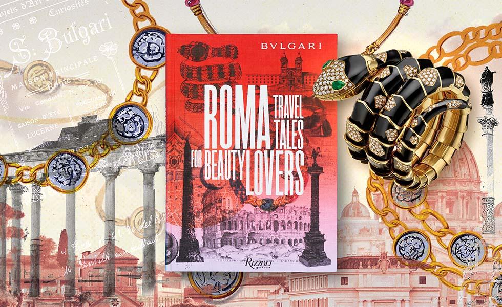 Bvlgari publica un libro sobre la ciudad de RomaSubtítulo