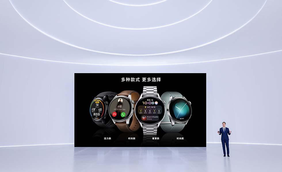 Descubre lo nuevo de HuaweiSubtítulo